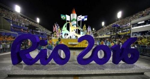Rio 2016 Olympics Opening Ceremony